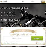 ClubEST(クラブエスト)の評価・評判、口コミ情報や競馬予想を評価検証